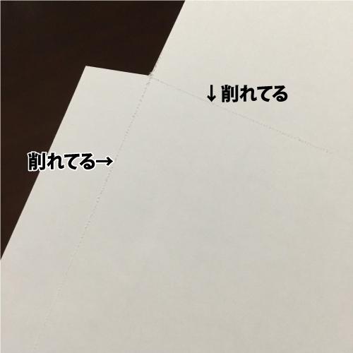 f:id:waku2kakeibo:20190709141329j:plain