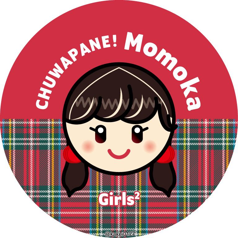 Girls2,チュワパネ,イラスト,隅谷百花