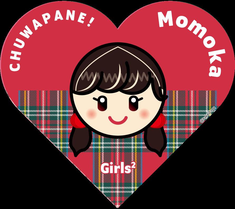 Girls2,チュワパネ,イラスト,隅谷百花,ハート