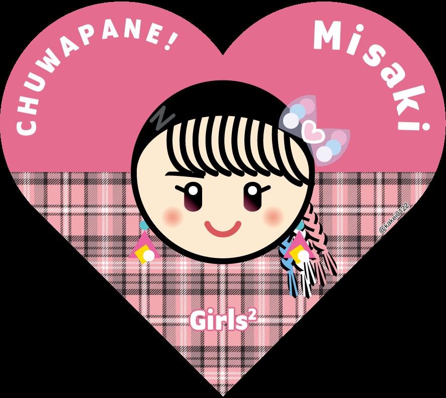 Girls2,チュワパネ,イラスト,鶴屋美咲,ハート