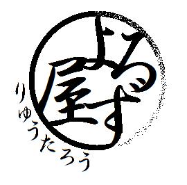 f:id:wakudakikaku:20170318180018p:plain
