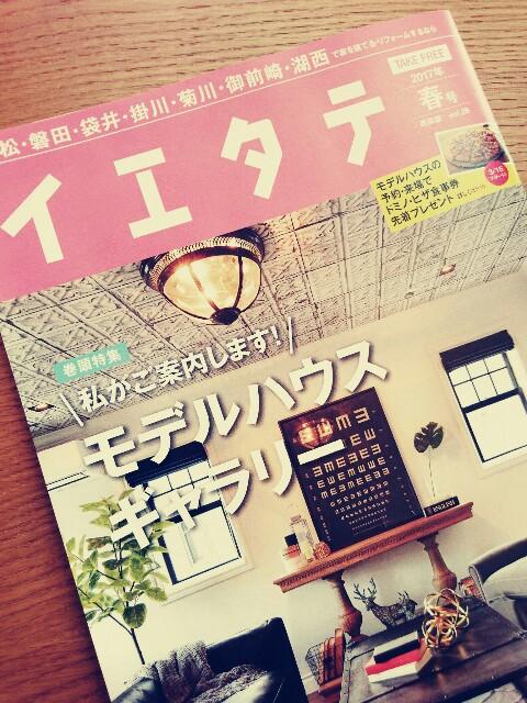 f:id:wakudakikaku:20170326233537j:image