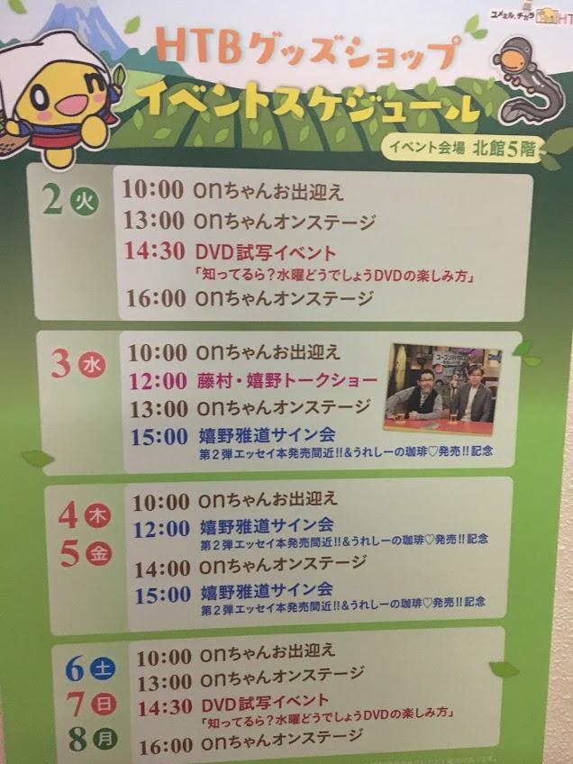 f:id:wakudakikaku:20170503204439j:plain