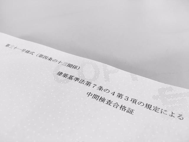f:id:wakudakikaku:20170516163757j:plain
