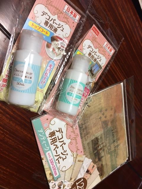 f:id:wakudakikaku:20170523175831j:plain
