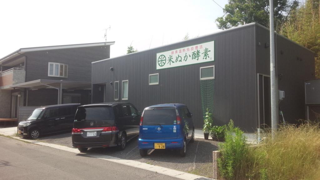 f:id:wakudakikaku:20170601220850j:plain