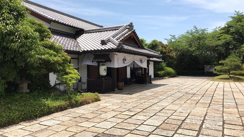 f:id:wakudakikaku:20170603164938j:image