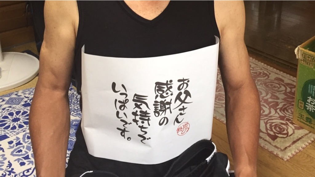 f:id:wakudakikaku:20170620003753j:image