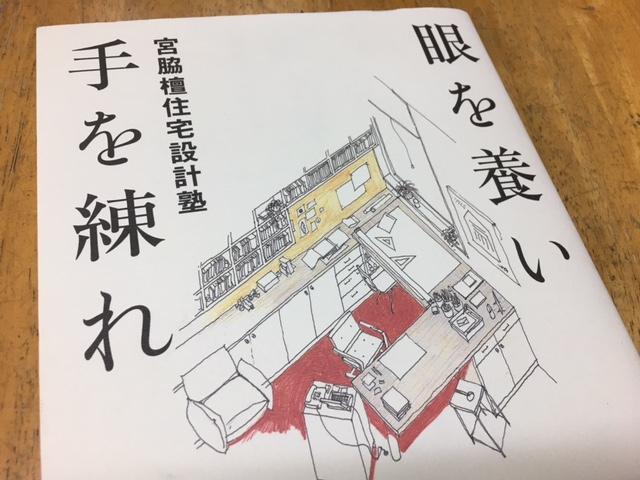 f:id:wakudakikaku:20170627183339j:plain