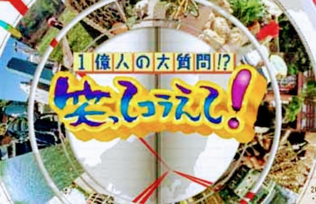 f:id:wakudakikaku:20170722004905j:image