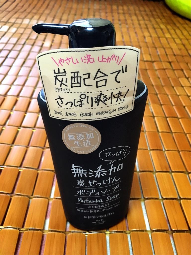 f:id:wakudakikaku:20170731180911j:image