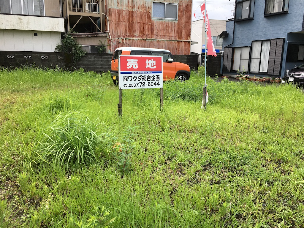 f:id:wakudakikaku:20170816145206j:image