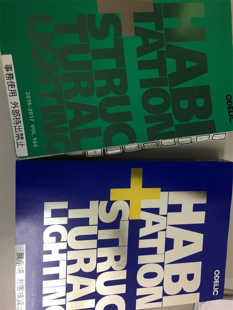 f:id:wakudakikaku:20170823085331j:plain
