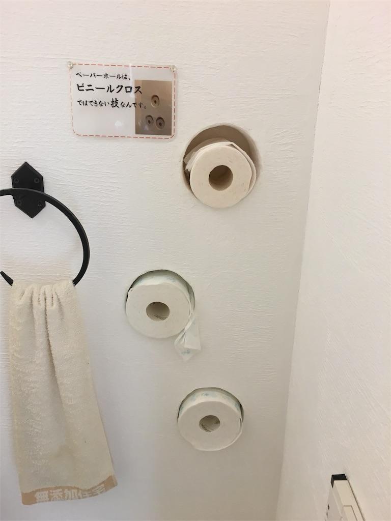 f:id:wakudakikaku:20170927092035j:image