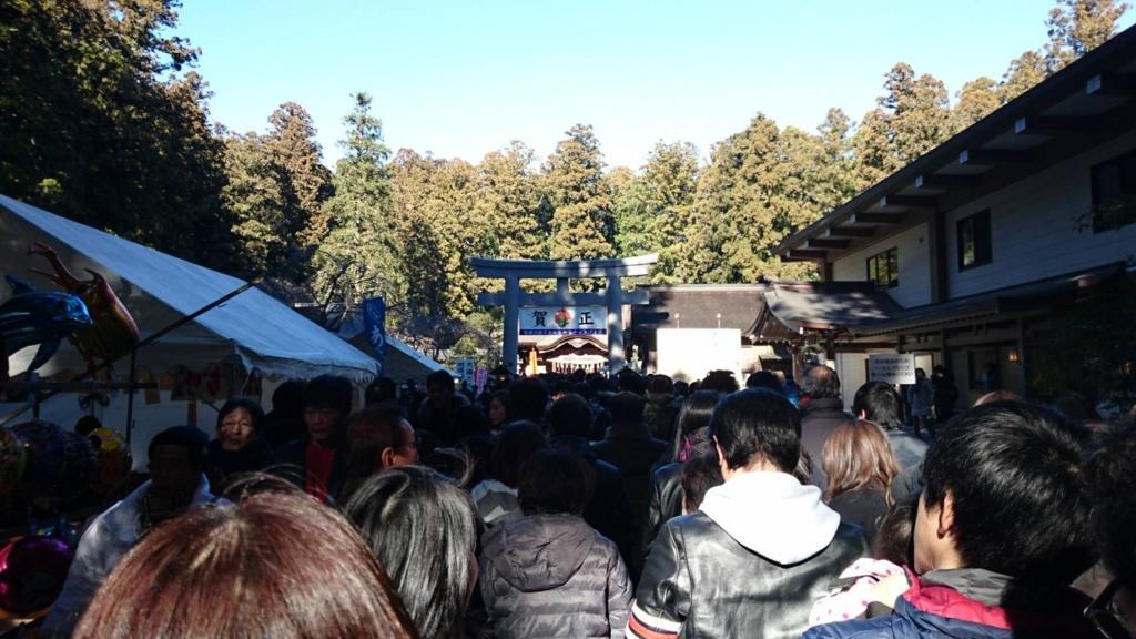 f:id:wakudakikaku:20180106190446j:plain