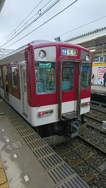 f:id:wakudokihappy:20170120074541j:image
