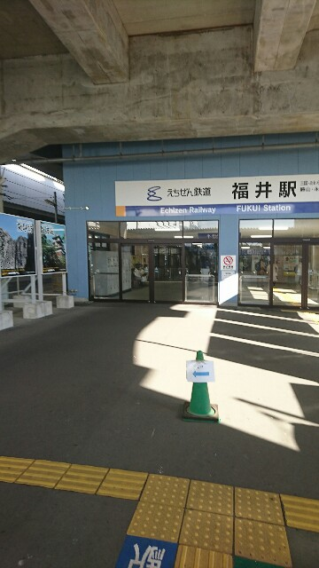 f:id:wakudokihappy:20170212122547j:image