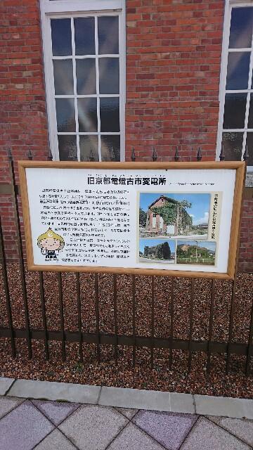 f:id:wakudokihappy:20170215193948j:image