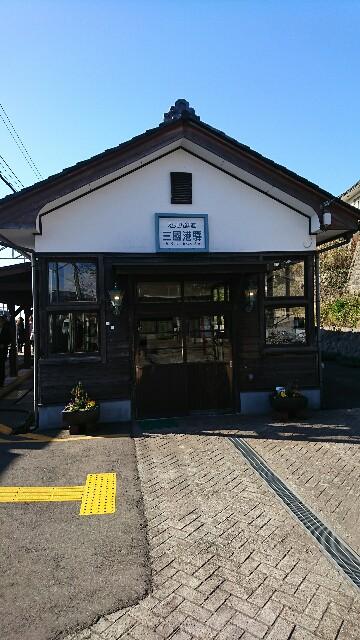f:id:wakudokihappy:20170221151311j:image