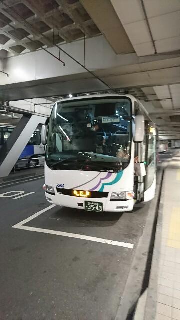 f:id:wakudokihappy:20170314100817j:image