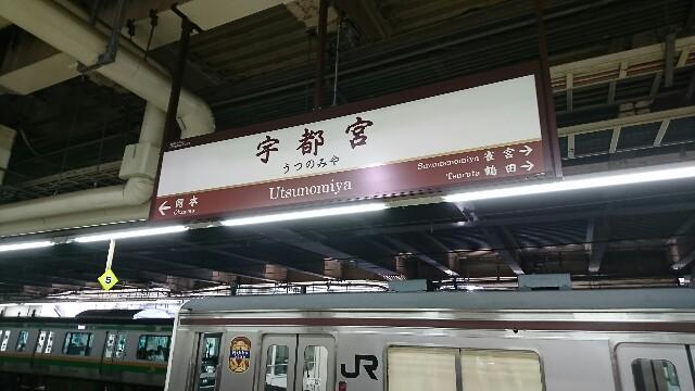 f:id:wakudokihappy:20180903140042j:image