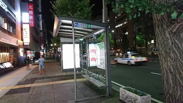 f:id:wakudokihappy:20180930083620j:image