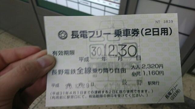 f:id:wakudokihappy:20190104130444j:image