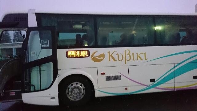 f:id:wakudokihappy:20190124232238j:image