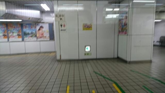 f:id:wakudokihappy:20190305191450j:image