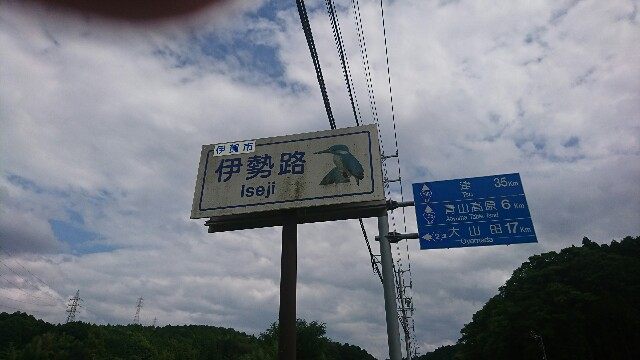 f:id:wakudokihappy:20191031154733j:image