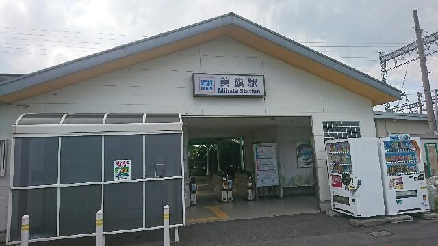 f:id:wakudokihappy:20191101141729j:image