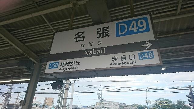f:id:wakudokihappy:20191111150355j:image
