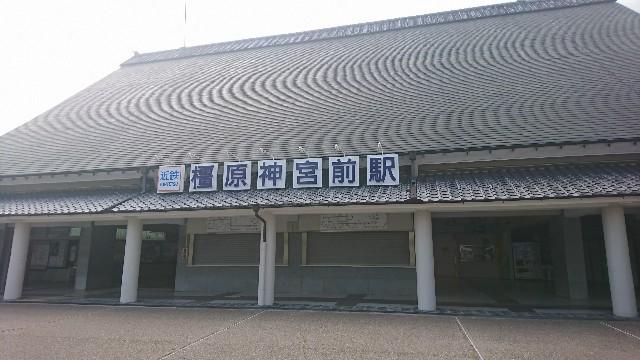 f:id:wakudokihappy:20191114144648j:image