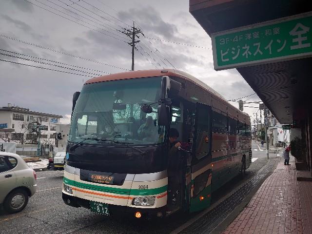 f:id:wakudokihappy:20200222204252j:image