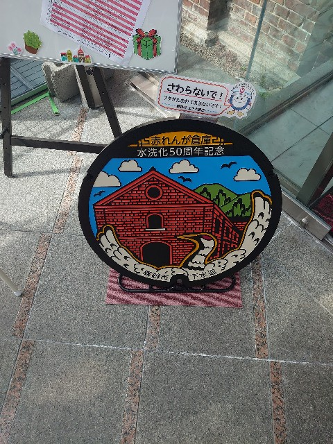 f:id:wakudokihappy:20200326141036j:image