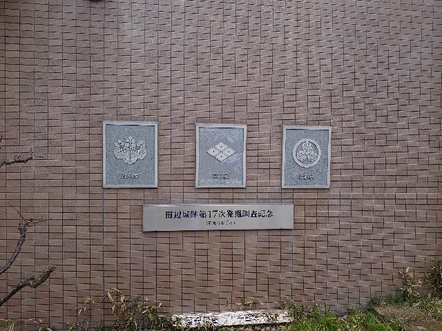 f:id:wakudokihappy:20200326151941j:image