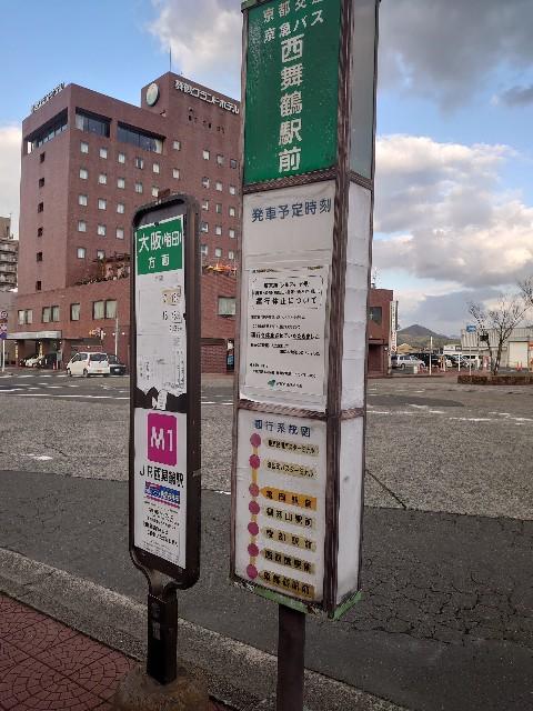 f:id:wakudokihappy:20200402100844j:image