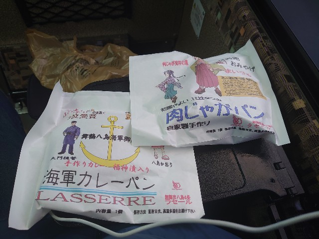 f:id:wakudokihappy:20200403113651j:image