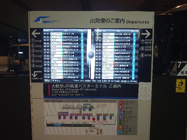 f:id:wakudokihappy:20200405062731j:image