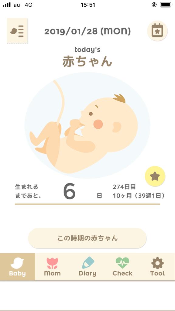 f:id:wakuraku6:20190128203803p:image