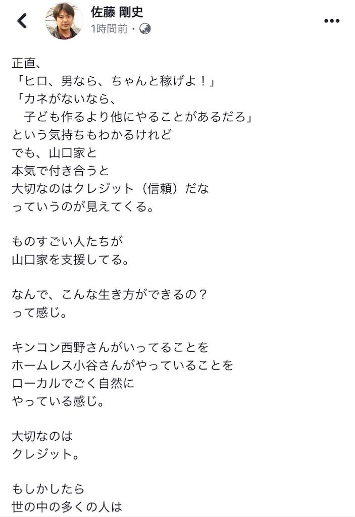 f:id:wakuraku6:20190603235127j:image