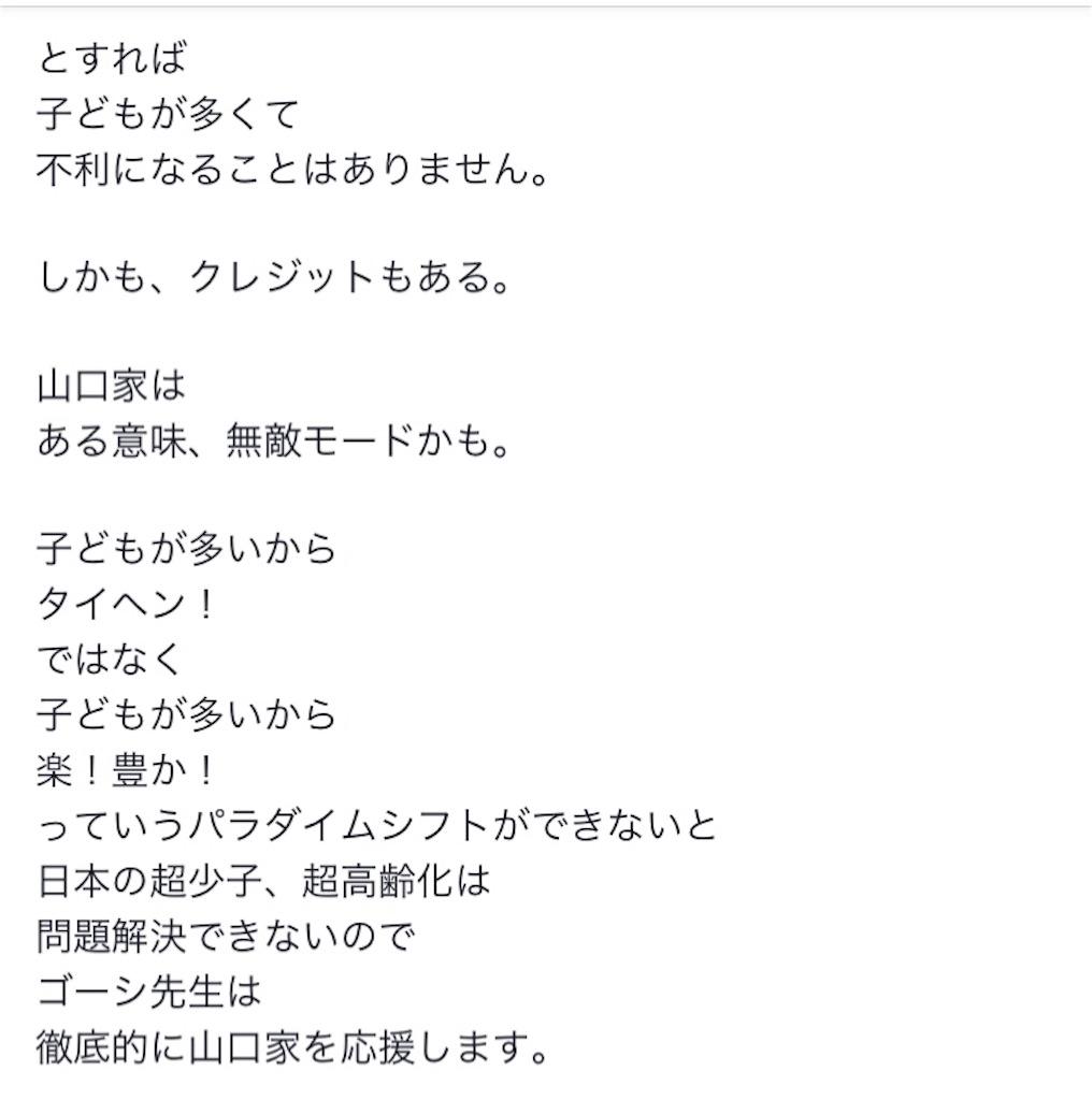 f:id:wakuraku6:20190603235142j:image