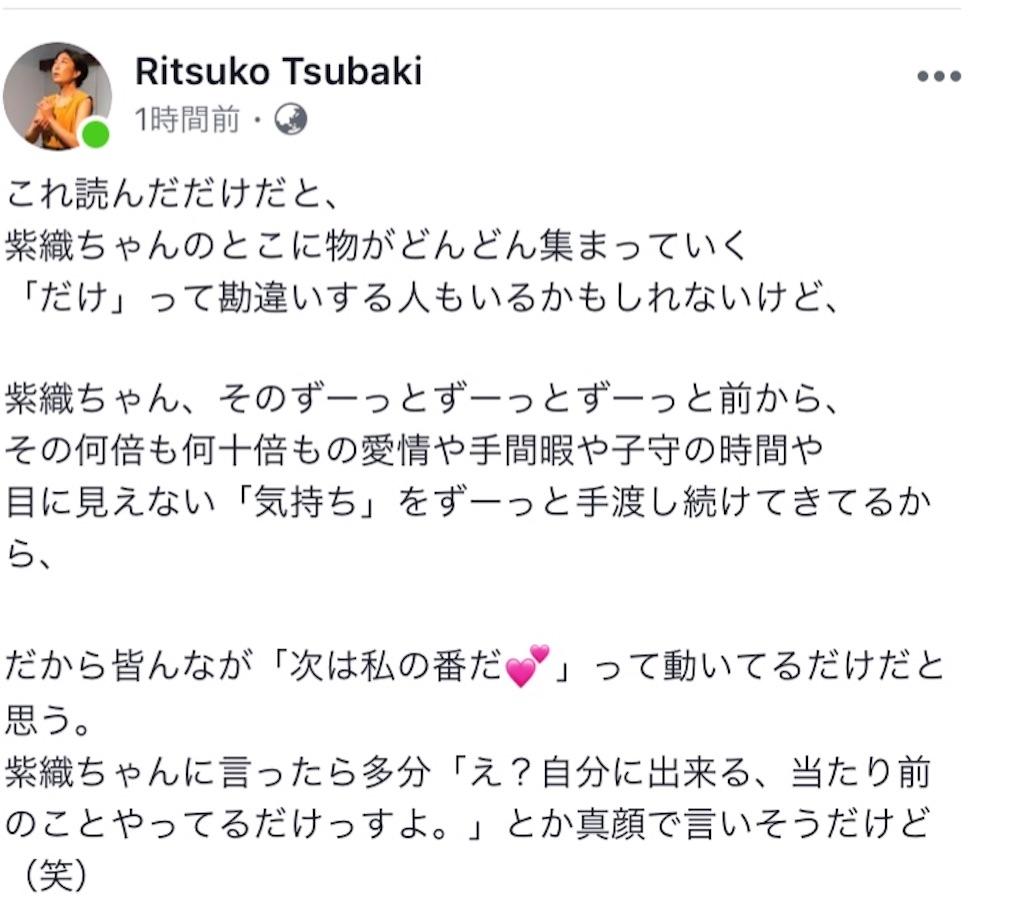 f:id:wakuraku6:20190603235151j:image