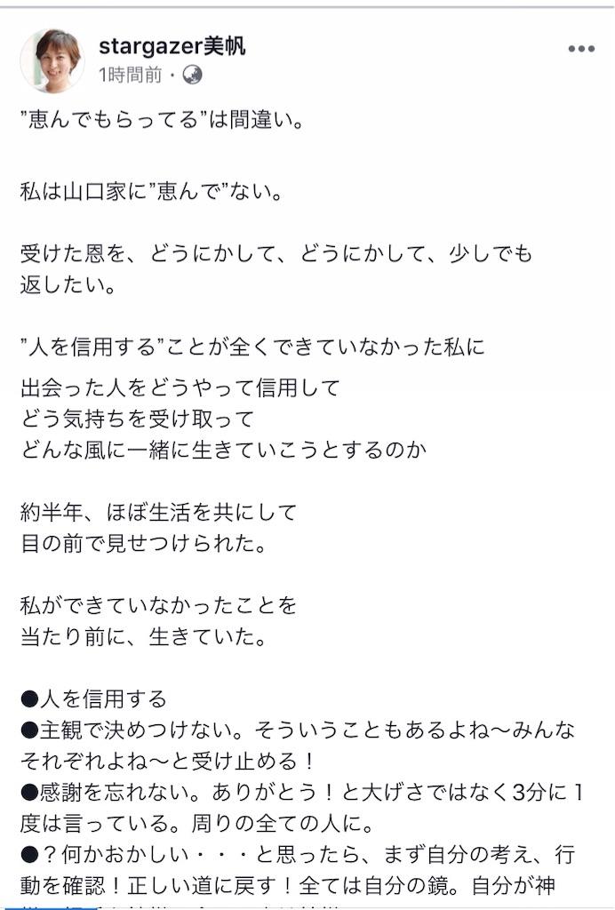f:id:wakuraku6:20190603235157j:image