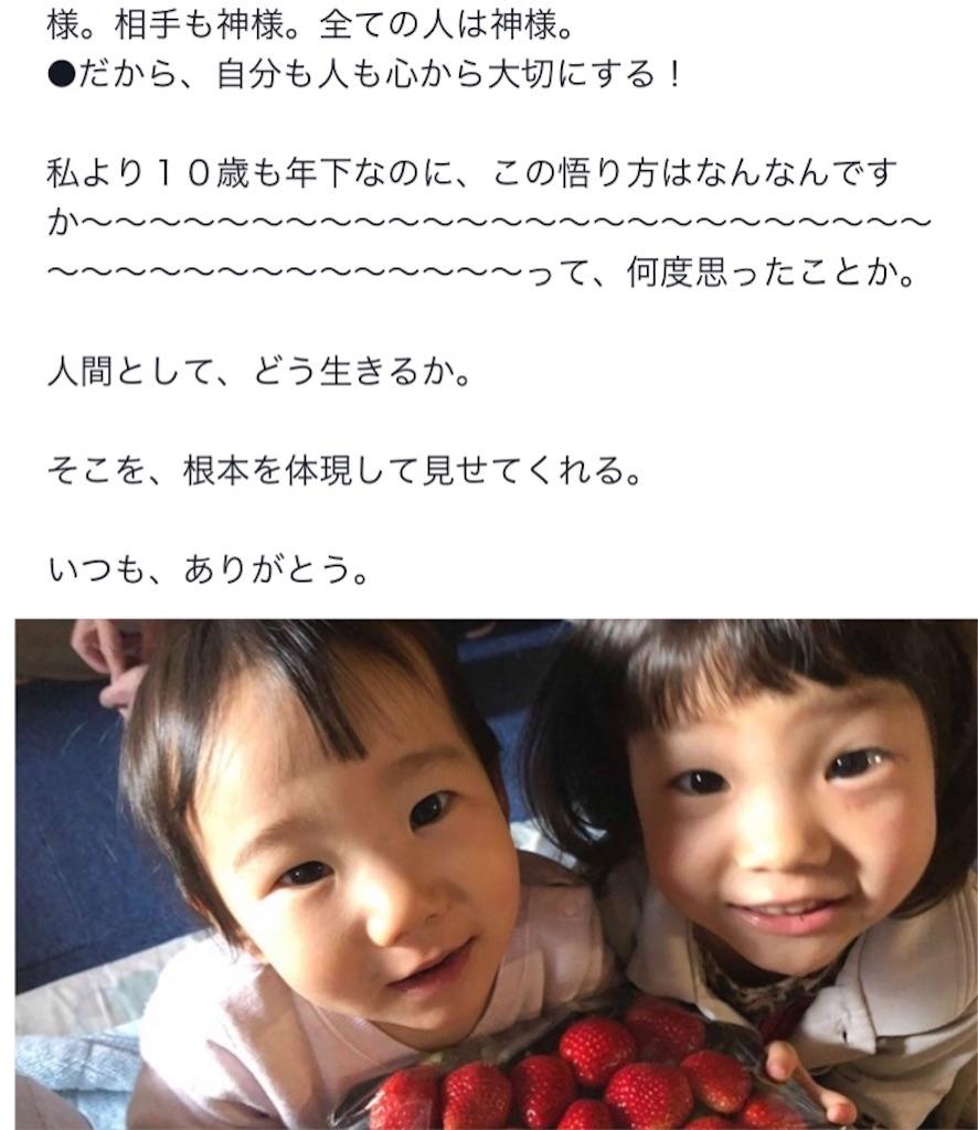 f:id:wakuraku6:20190603235204j:image