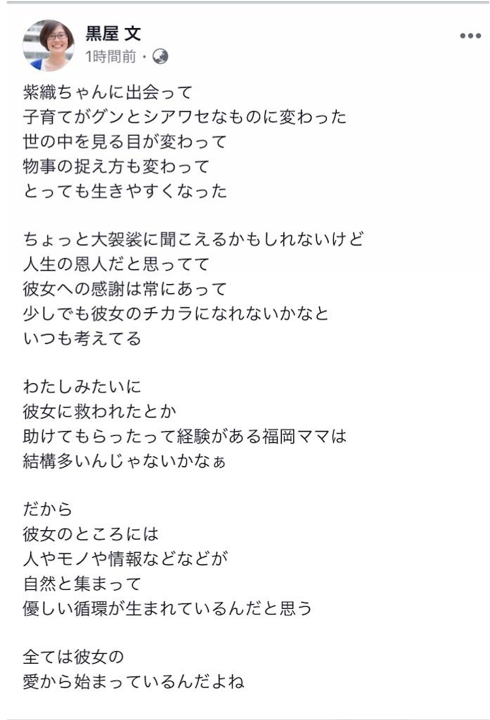 f:id:wakuraku6:20190603235229j:image
