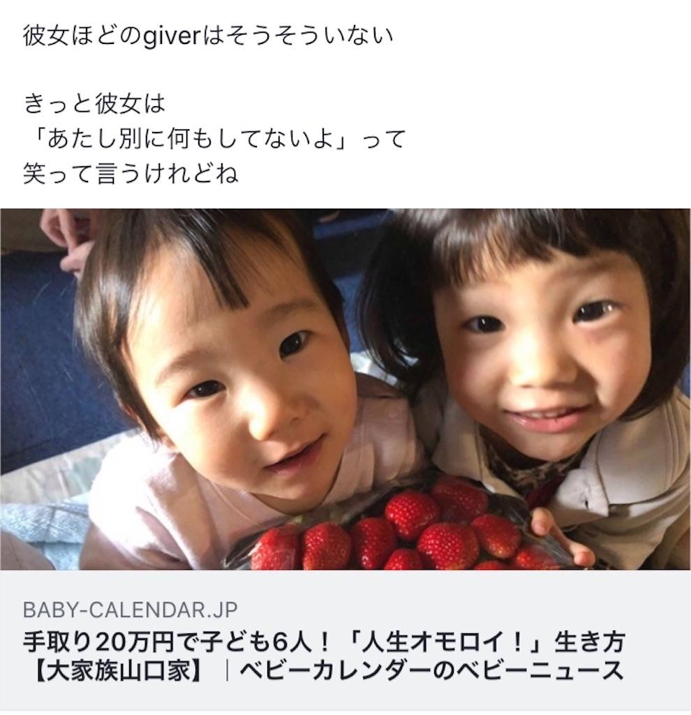 f:id:wakuraku6:20190603235236j:image