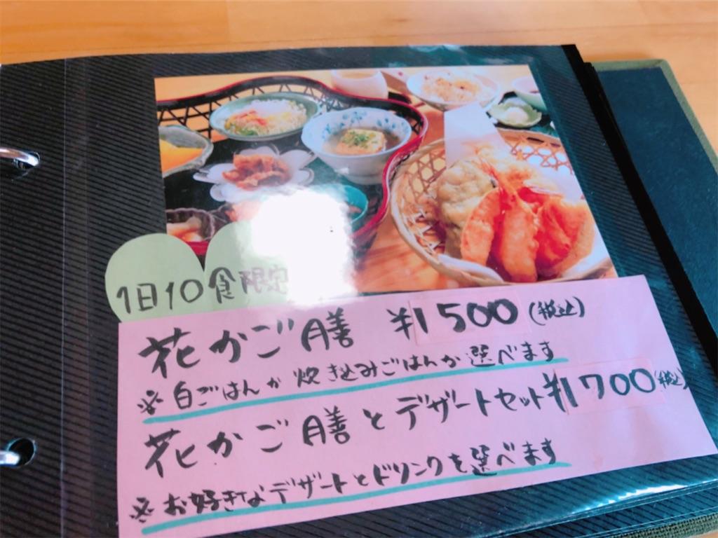 f:id:wakuraku6:20200129215900j:image