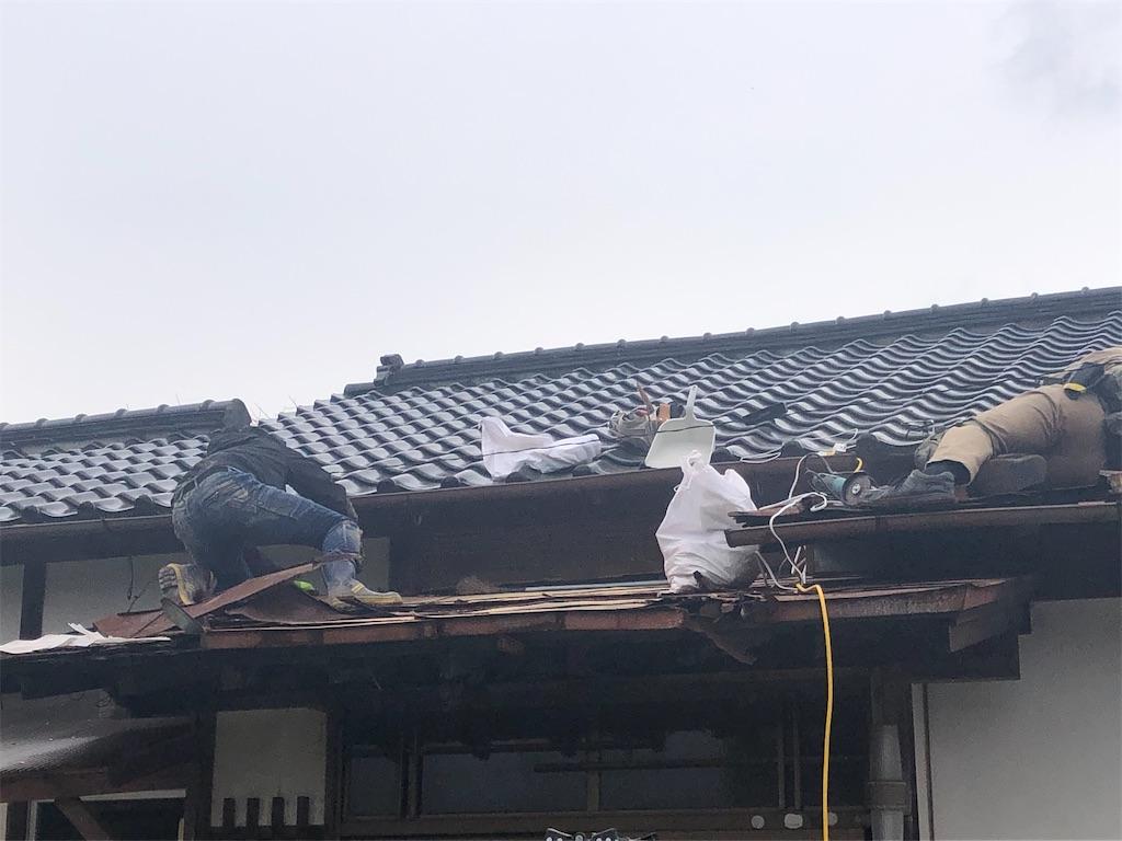 f:id:wakuraku6:20200207235512j:image