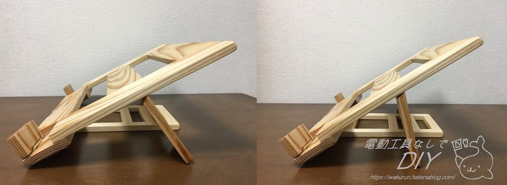 折り畳み式!木製ノートパソコンスタンド 角度調整